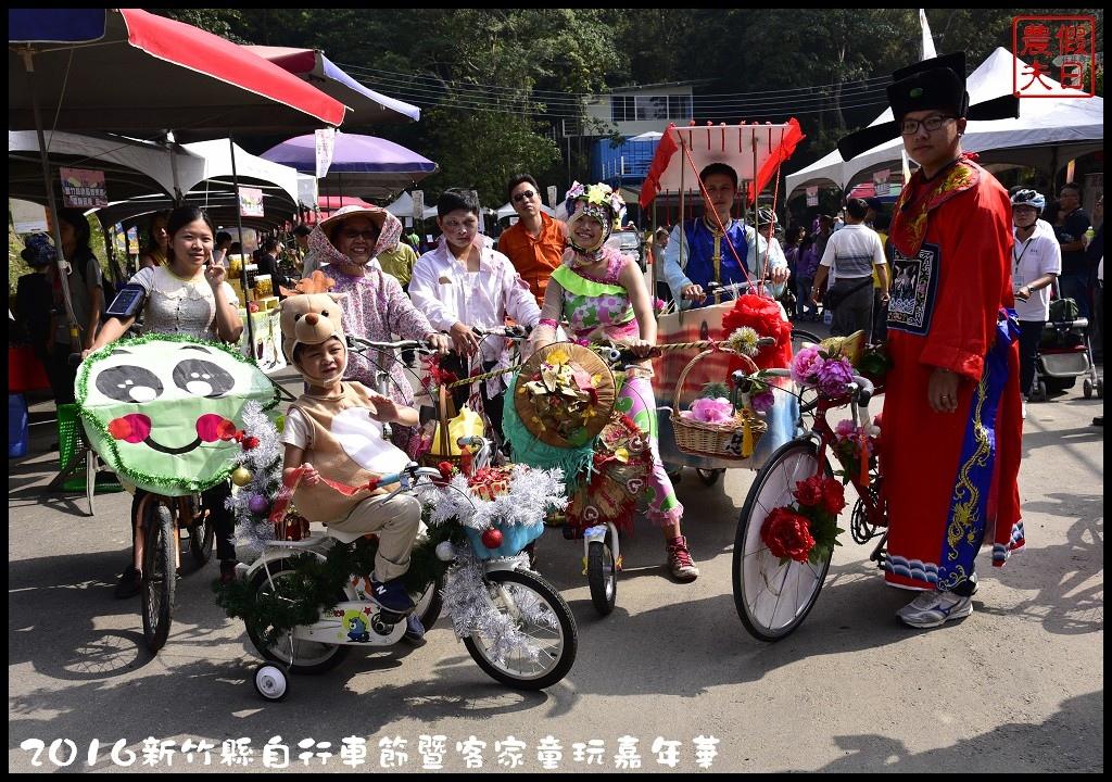 2016新竹縣自行車節暨客家童玩嘉年華_DSC3939.jpg