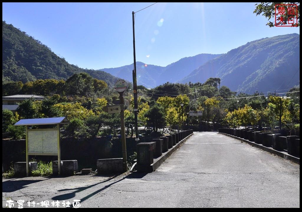 南豐村-楓林社區_DSC2780.jpg