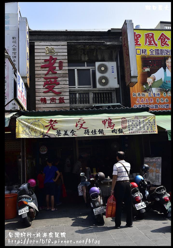 台灣好行-北港虎尾線_DSC3390