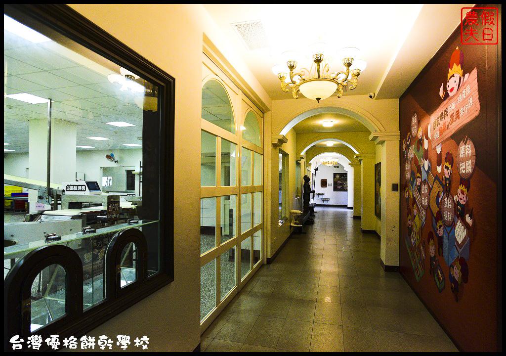 台灣優格餅乾學校DSC_0163.jpg