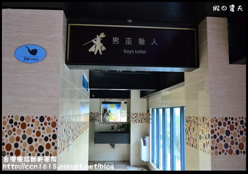 台灣優格餅乾學院DSC_8424
