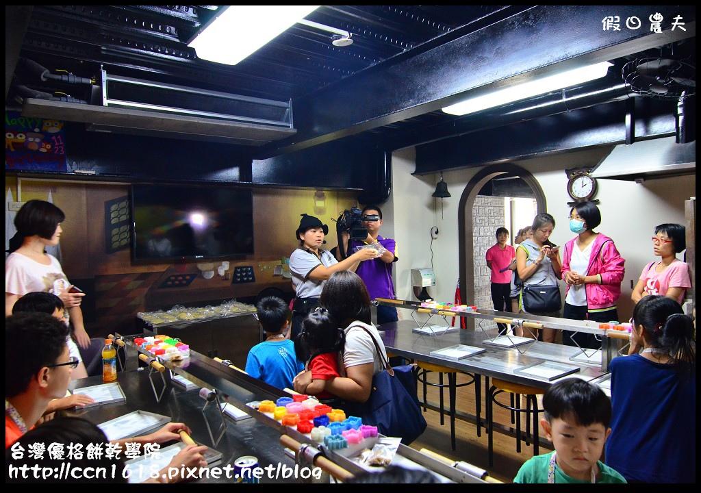 台灣優格餅乾學院DSC_8431