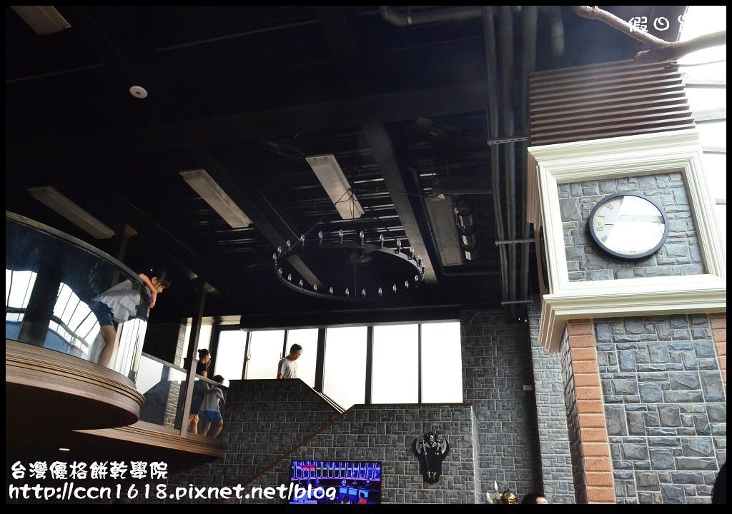 台灣優格餅乾學院DSC_8468