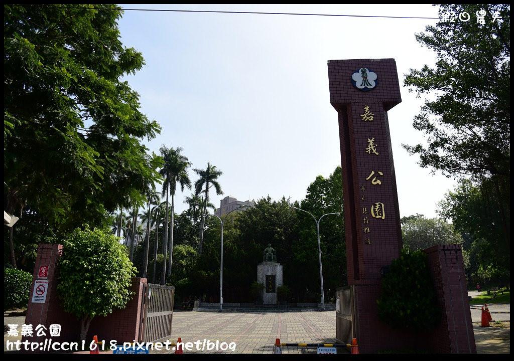 嘉義公園DSC_7218