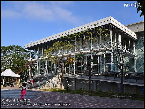 台灣工藝文化園區DSC_2435