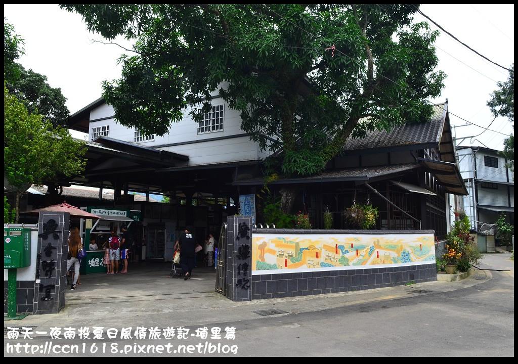 兩天一夜南投夏日風情旅遊記-埔里篇DSC_5793