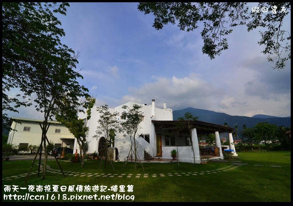 兩天一夜南投夏日風情旅遊記-埔里篇DSC_5284