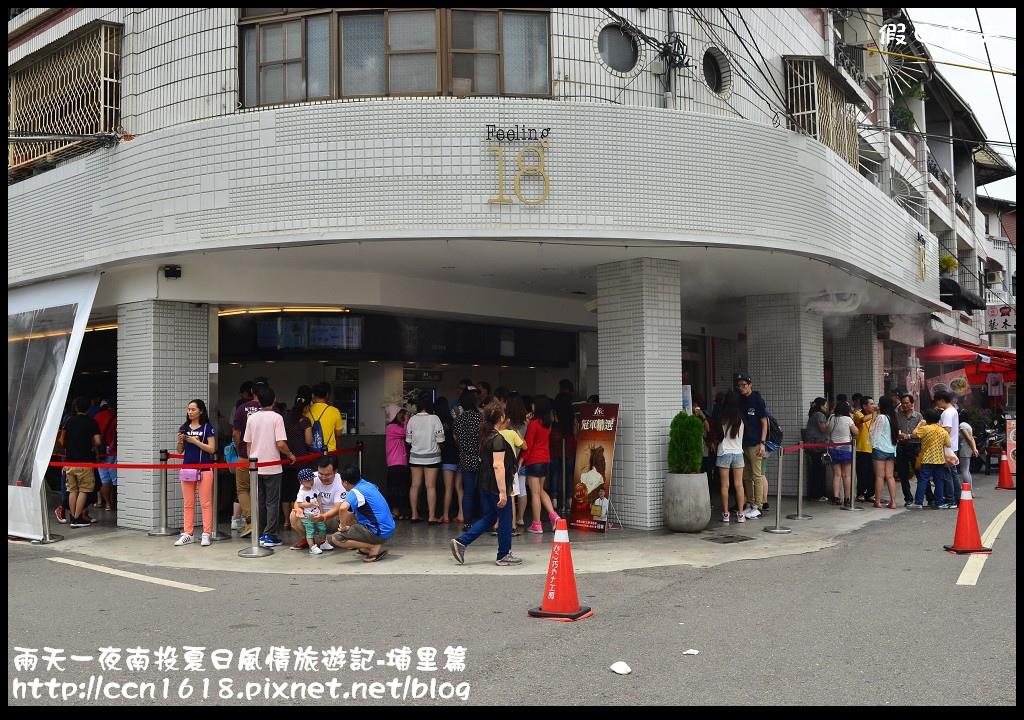 兩天一夜南投夏日風情旅遊記-埔里篇DSC_5773