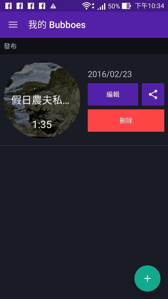 Screenshot_2016-02-27-22-34-39.jpg