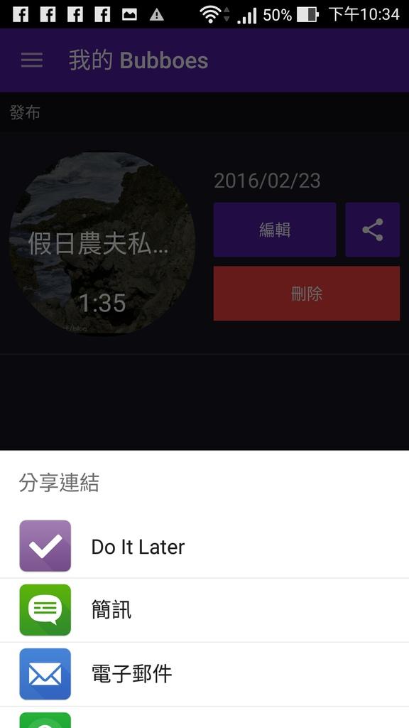 Screenshot_2016-02-27-22-34-45.jpg