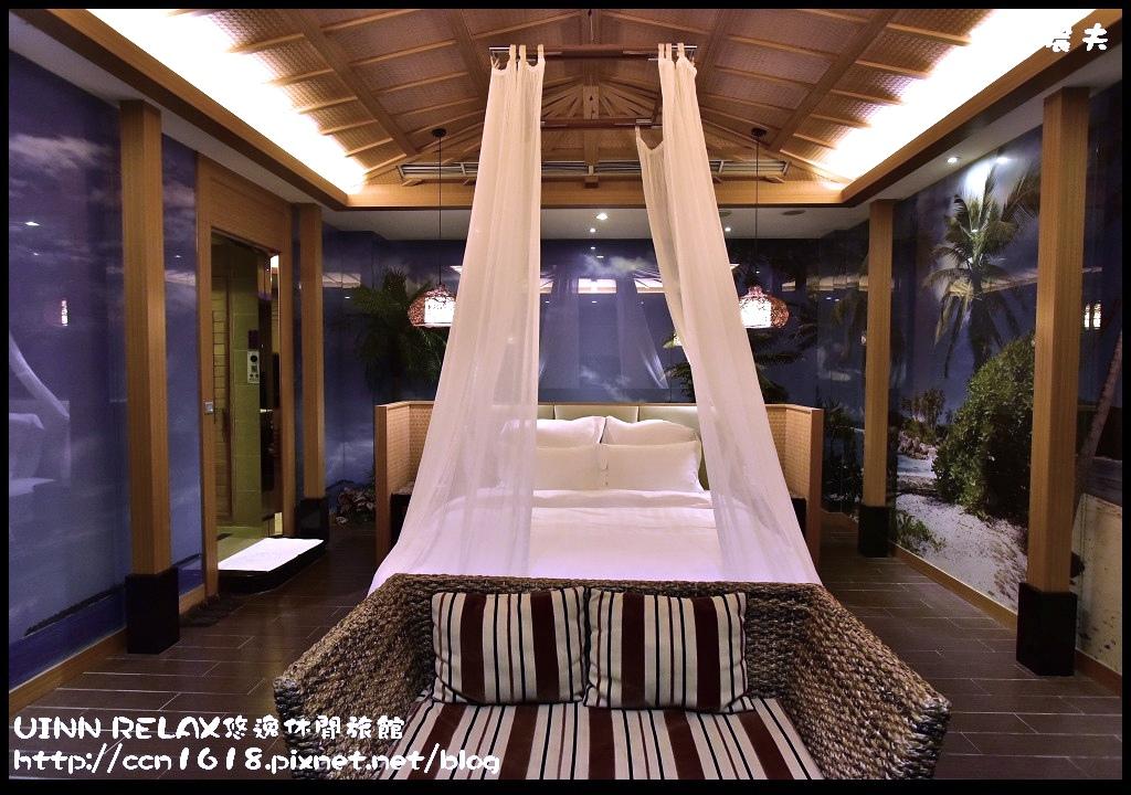 UINN RELAX悠逸休閒旅館DSC_6641.jpg