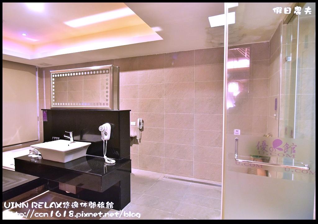 UINN RELAX悠逸休閒旅館DSC_6662.jpg