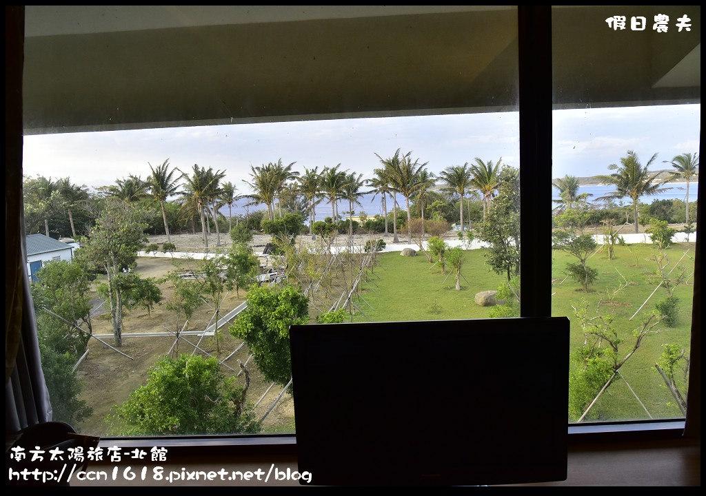 南方太陽旅店-北館_DSC4792