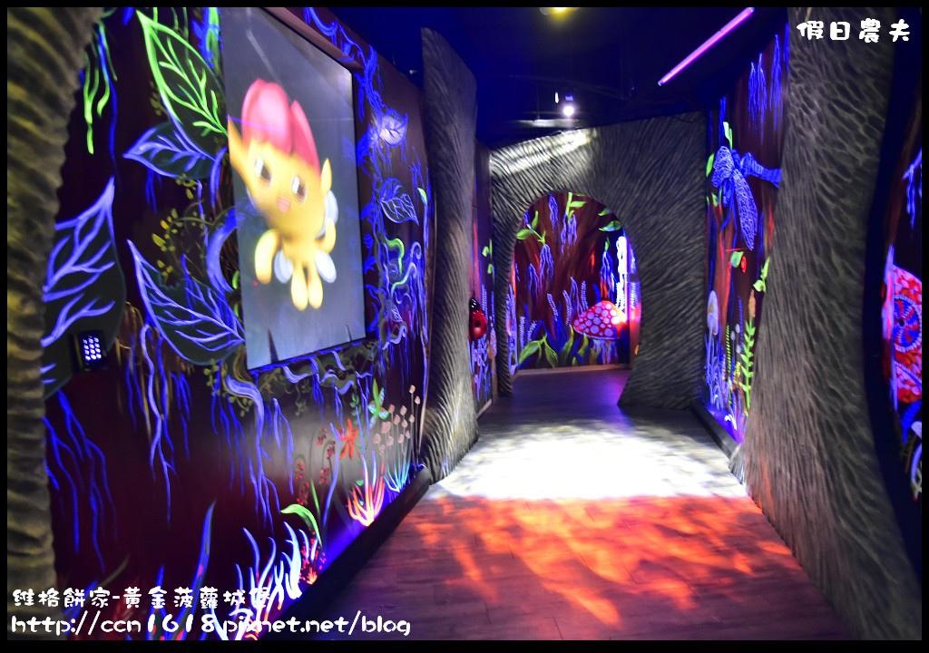 維格餅家-黃金菠蘿城堡_DSC4606.jpg