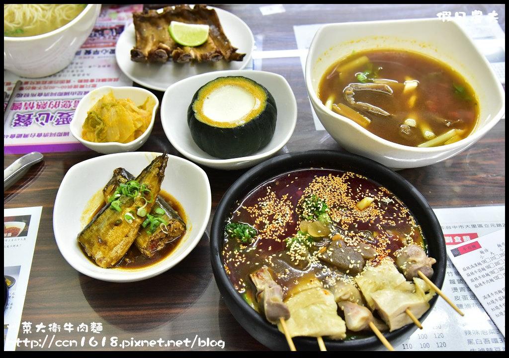 炒菜大衛牛肉麵_DSC2738