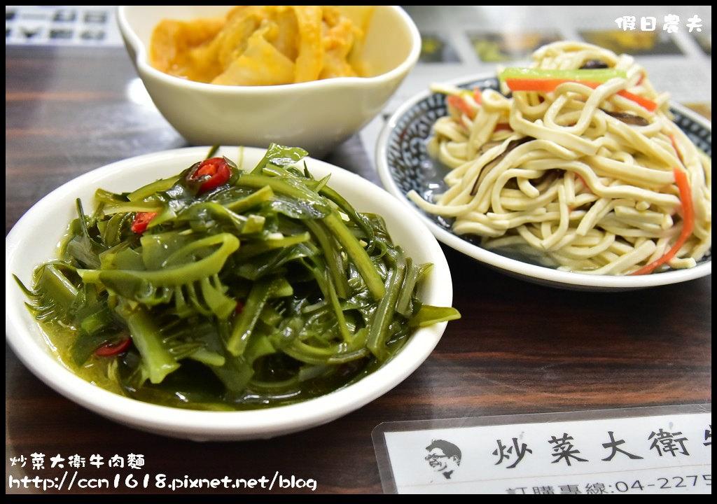炒菜大衛牛肉麵_DSC2758
