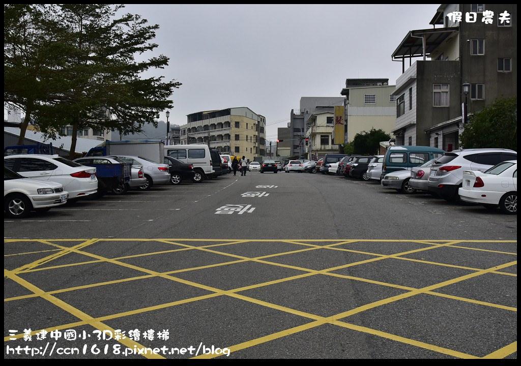 三義建中國小3D彩繪樓梯_DSC3562