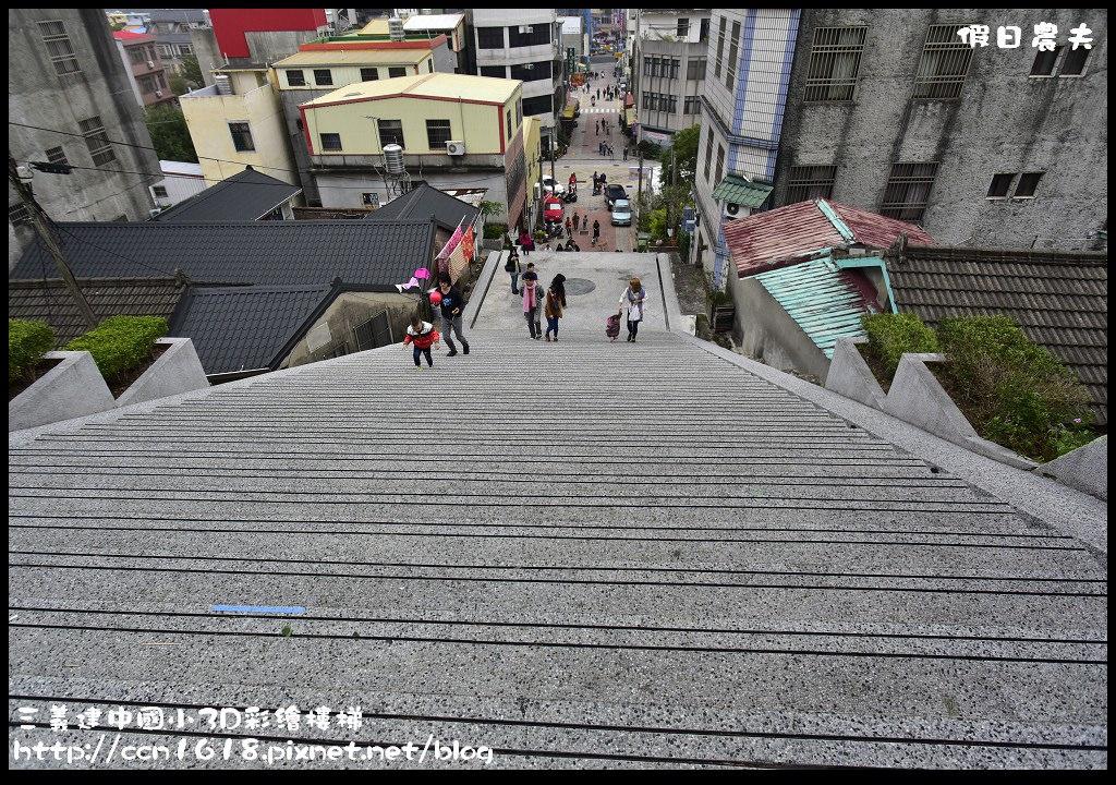 三義建中國小3D彩繪樓梯_DSC3516