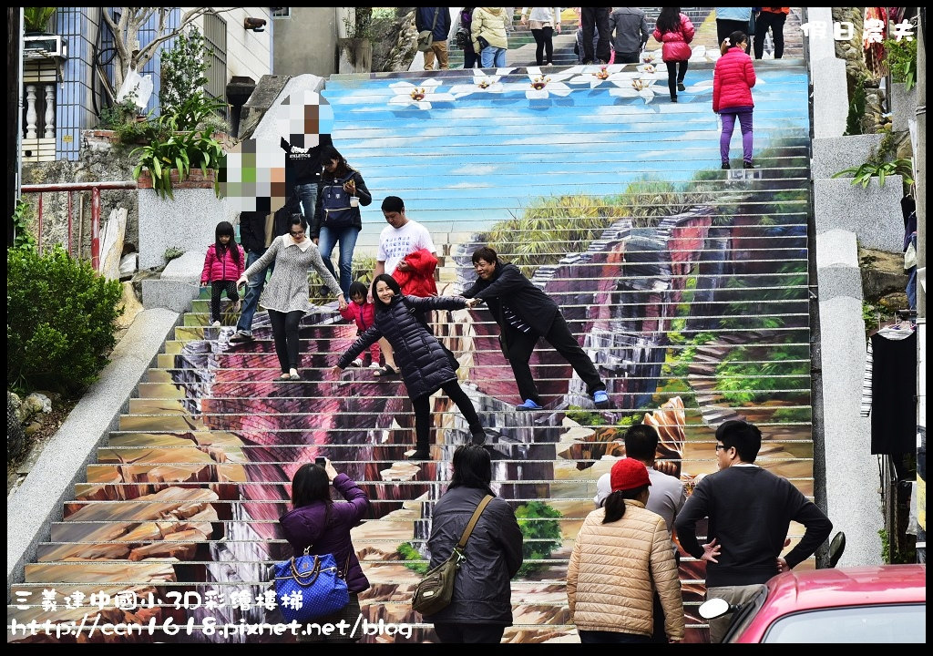 三義建中國小3D彩繪樓梯_DSC3535
