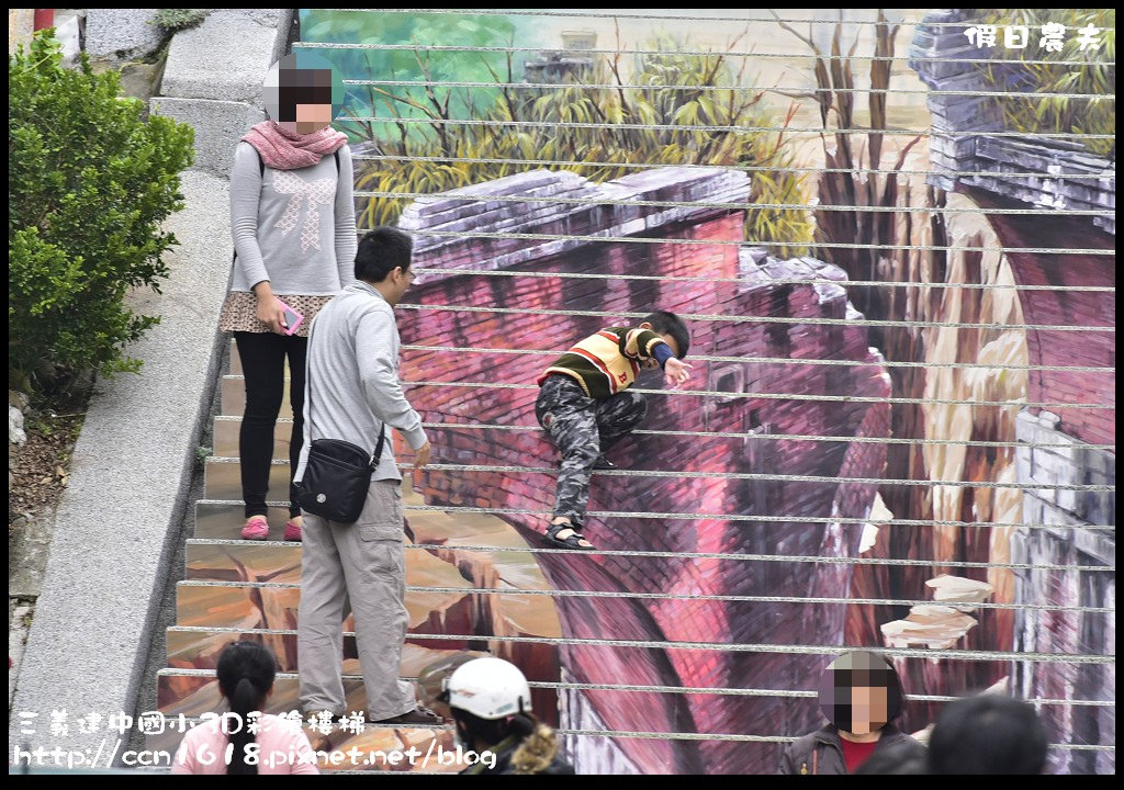 三義建中國小3D彩繪樓梯_DSC3543