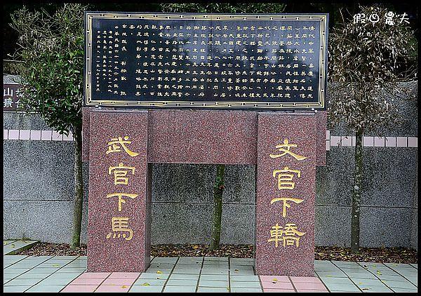 鳳凰製茶場DSC_1178