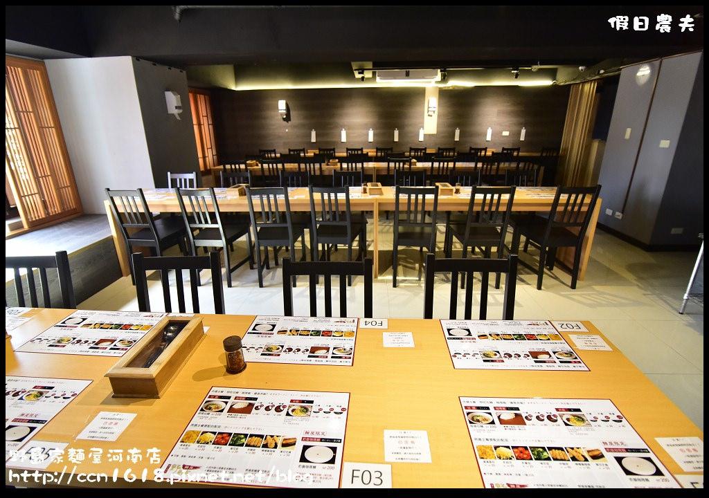 野島家麵屋河南店_DSC0869