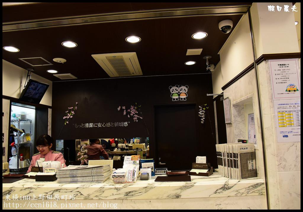東橫inn上野田原町站DSC_2460(001)