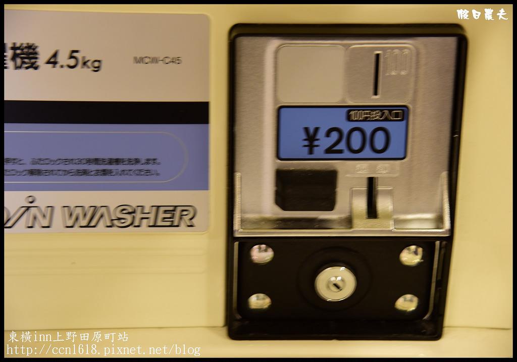 東橫inn上野田原町站DSC_4786(001)