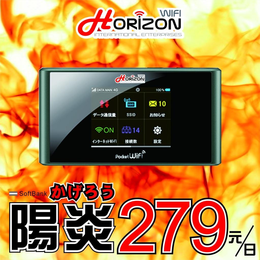 303ZT陽炎BANNER-279.jpg