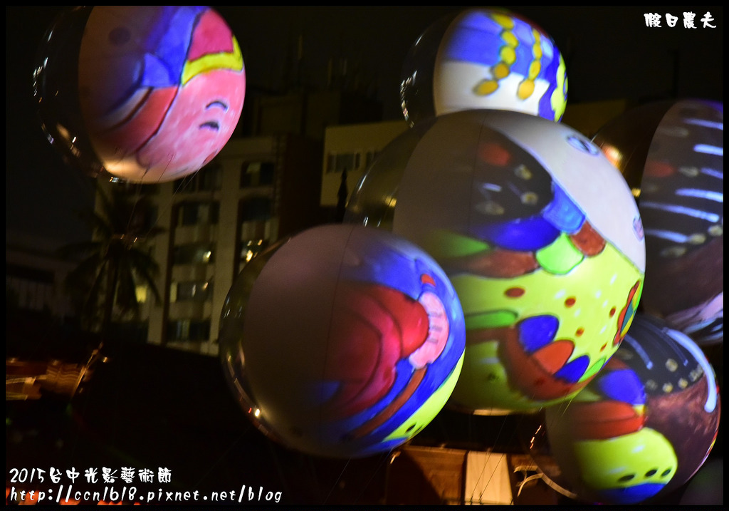 2015台中光影藝術節_DSC3206