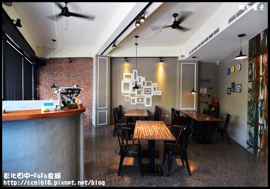 彰化田中-FaFa食舖DSC_9533