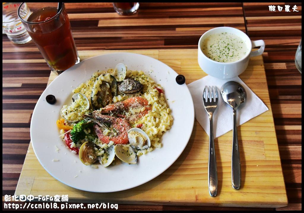 彰化田中-FaFa食舖DSC_9586