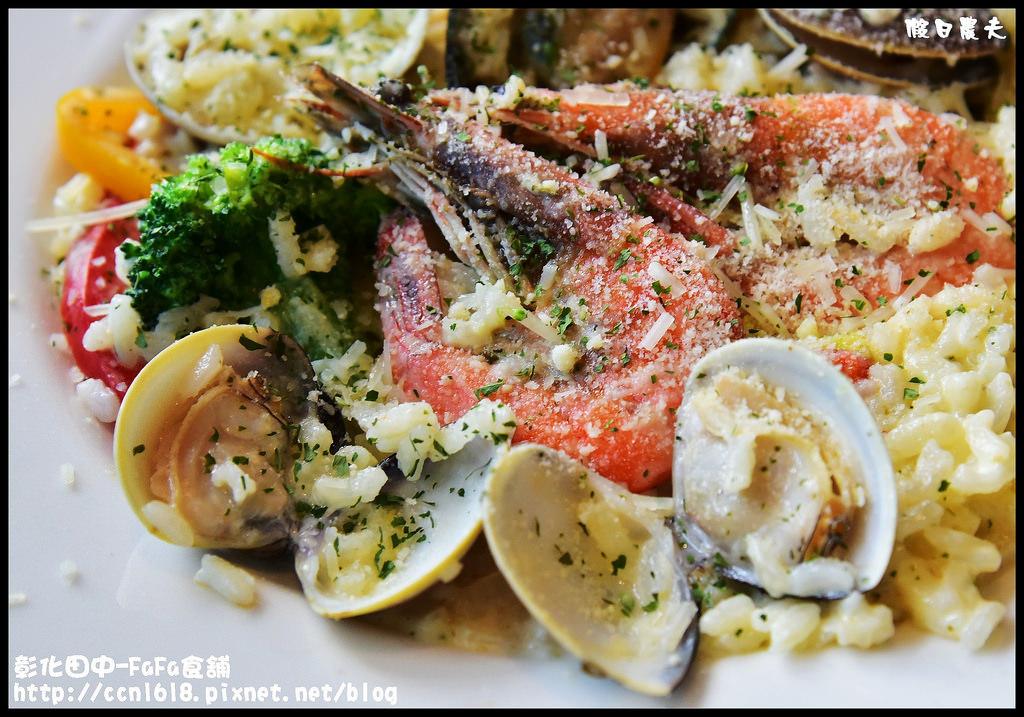 彰化田中-FaFa食舖DSC_9588