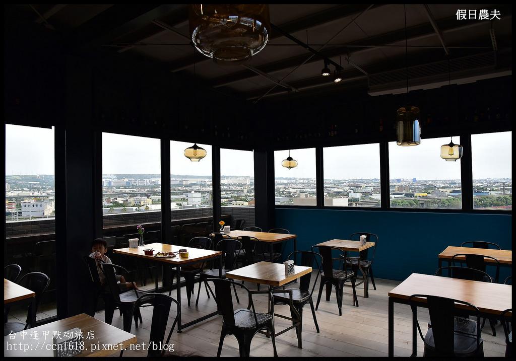 台中逢甲默砌旅店DSC_6875