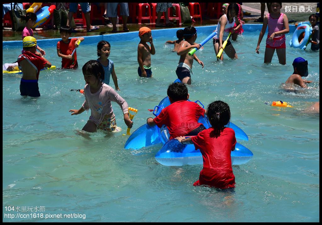 104水里玩水節DSC_4735
