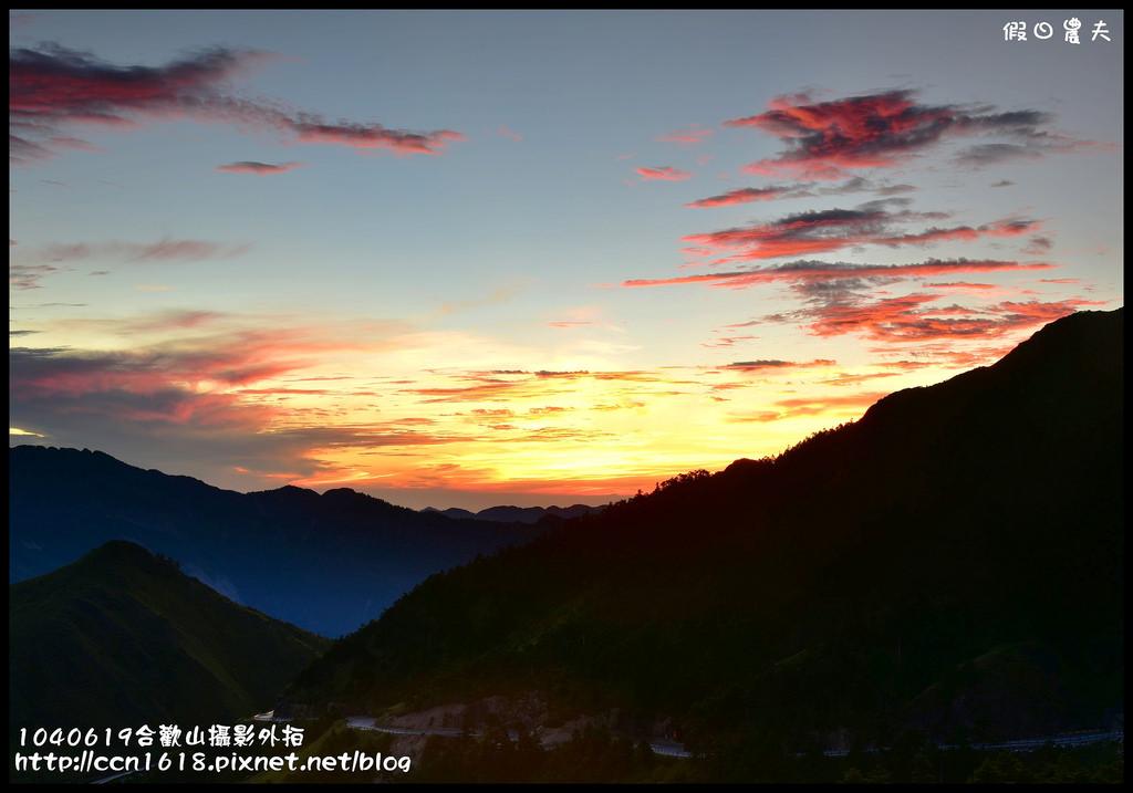1040619合歡山攝影外拍DSC_0997