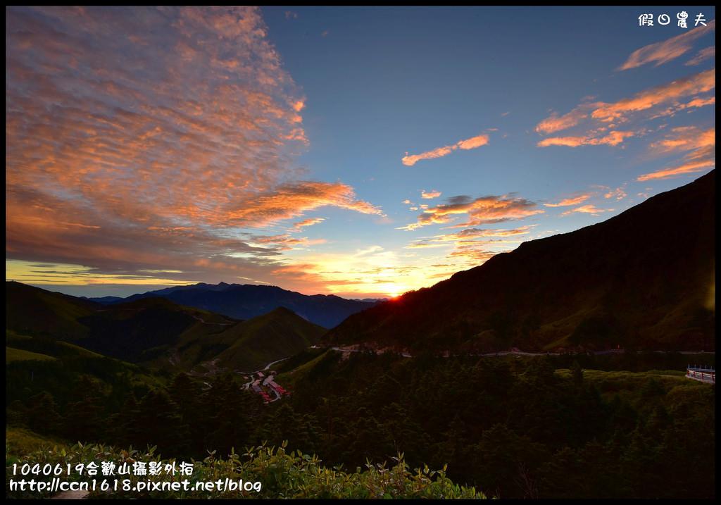 1040619合歡山攝影外拍DSC_1023