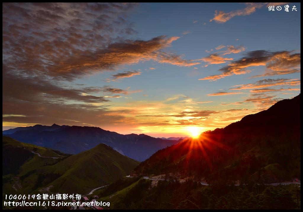 1040619合歡山攝影外拍DSC_1041