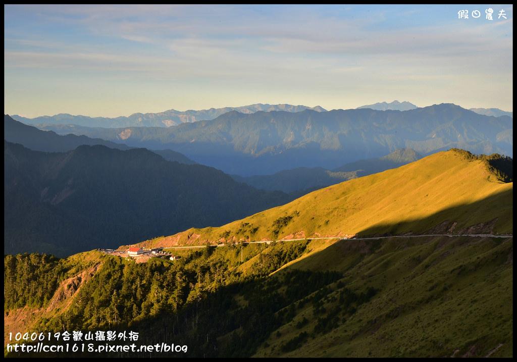 1040619合歡山攝影外拍DSC_1190