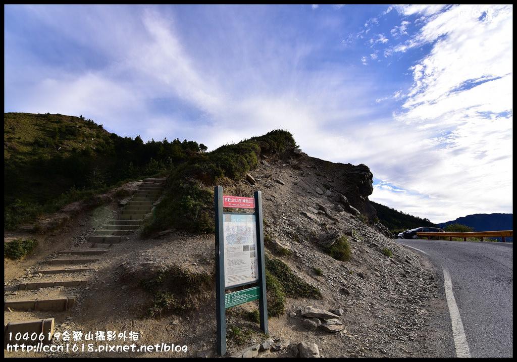 1040619合歡山攝影外拍DSC_1240