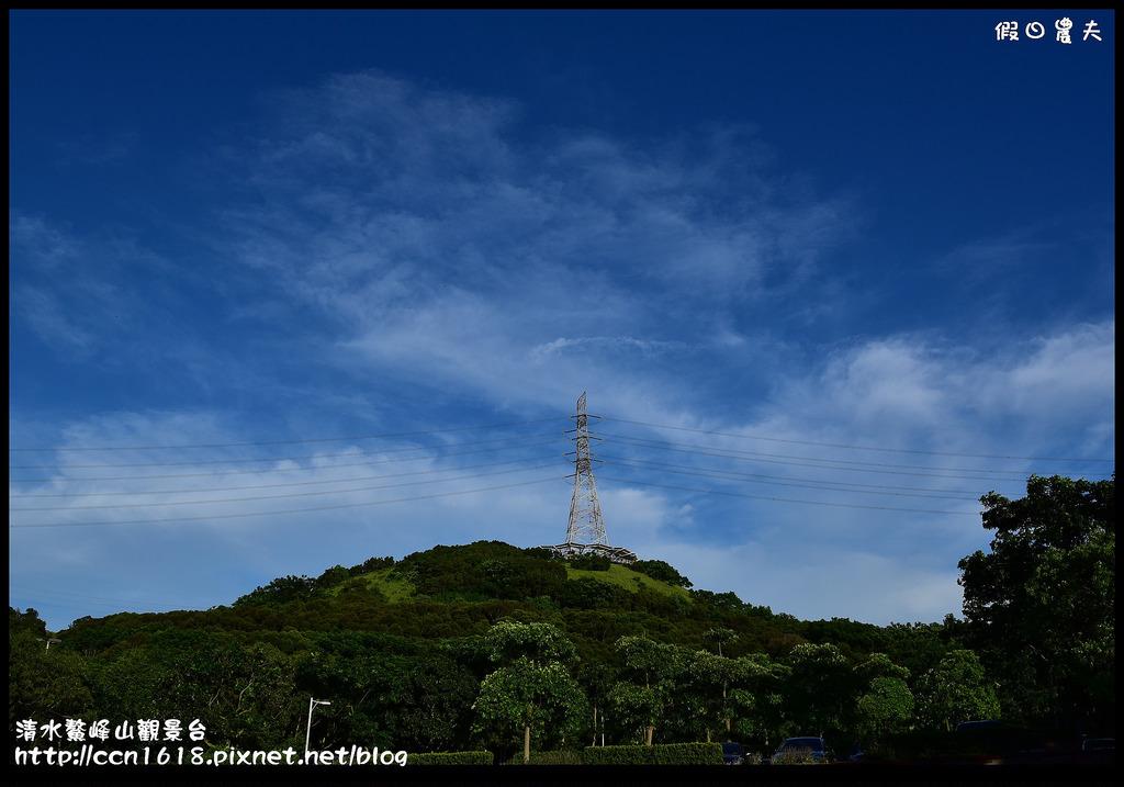 清水鰲峰山觀景台DSC_1652