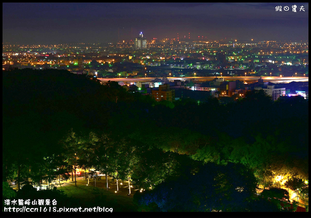 清水鰲峰山觀景台DSC_1819