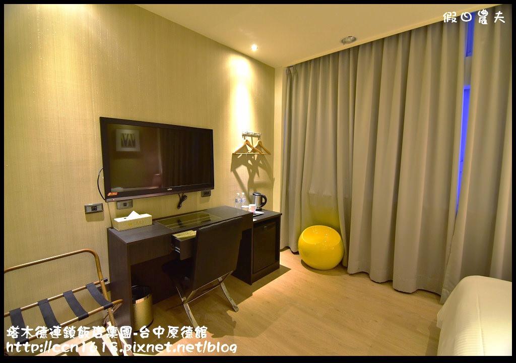 塔木德連鎖飯店集團-台中原德館DSC_0633