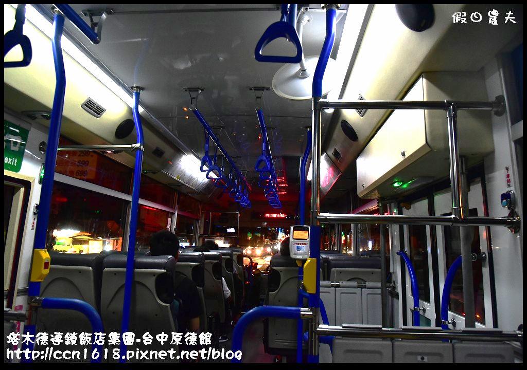 塔木德連鎖飯店集團-台中原德館DSC_0663
