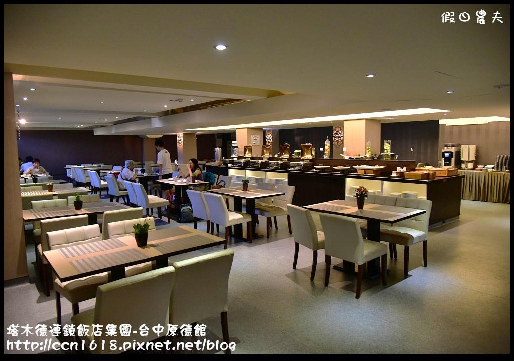 塔木德連鎖飯店集團-台中原德館DSC_0703