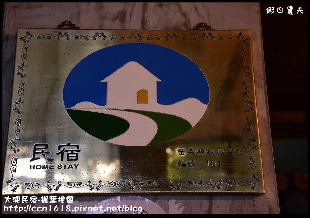 大湖民宿-楓葉地圖DSC_9818