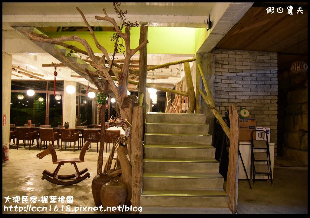 大湖民宿-楓葉地圖DSC_9876