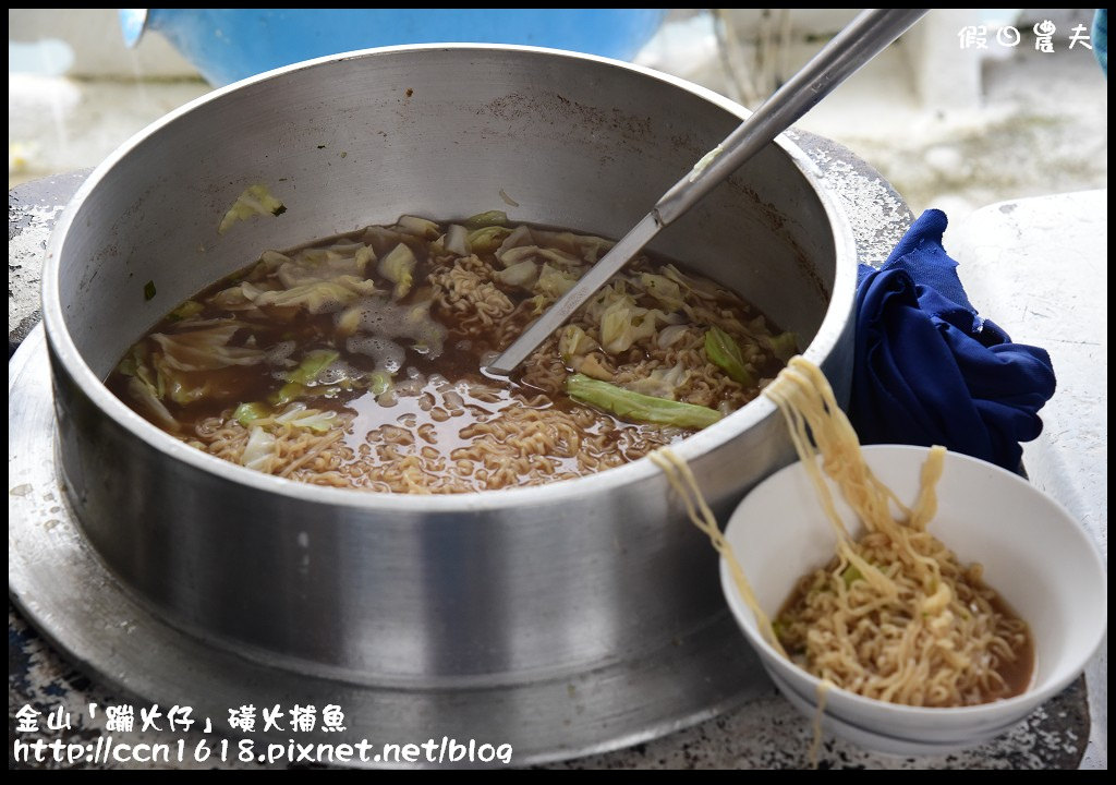 金山「蹦火仔」磺火捕魚DSC_0135