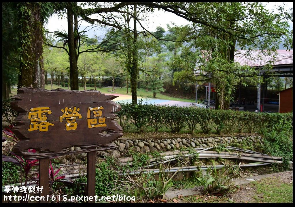 泰雅渡假村DSC_5817