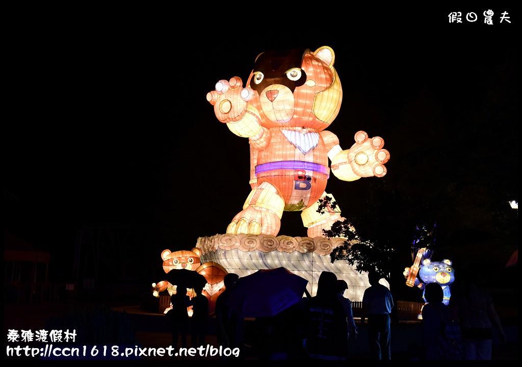 泰雅渡假村DSC_5866
